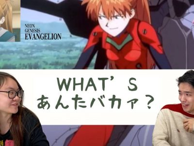 "Learn Japanese Through Anime || Asuka's Line: ""Anta Baka?!"""