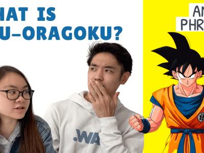 "Learn Japanese Through Anime || What is ""Osu, Ora Goku""?"